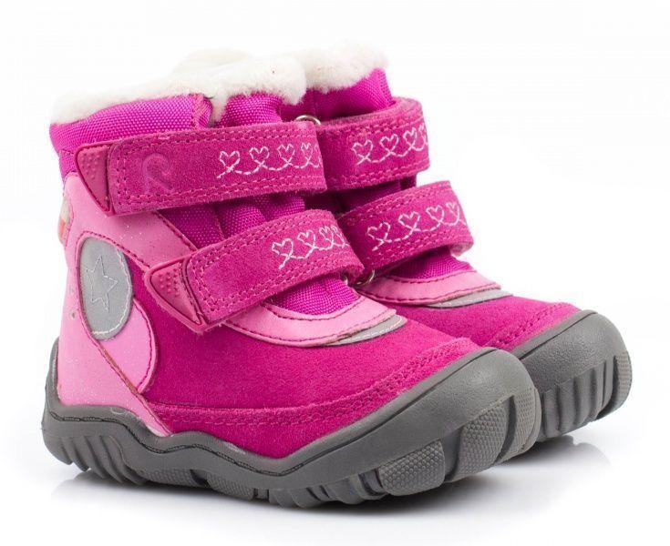 Ботинки для детей REIMA черевики дит.дів.Reimatec RE30 цена обуви, 2017