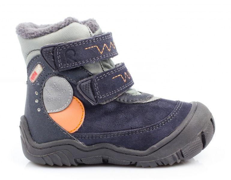 Ботинки для детей REIMA черевики дит. хлоп.  Reimatec RE31 цена, 2017