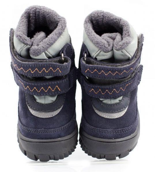 Ботинки для детей REIMA черевики дит. хлоп.  Reimatec RE31 брендовая обувь, 2017
