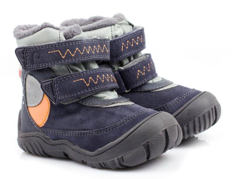 Ботинки для детей REIMA черевики дит. хлоп.  Reimatec RE31 бесплатная доставка, 2017