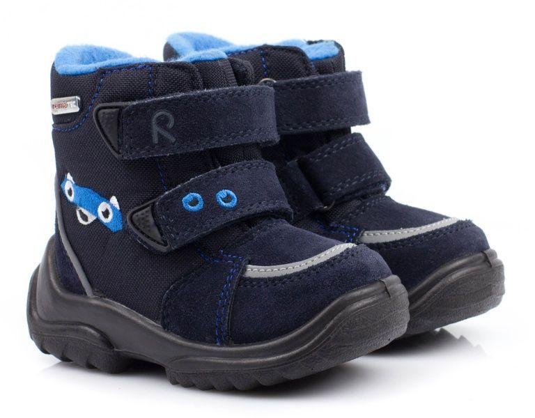 Ботинки  модель RE33, фото, intertop