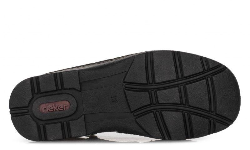 Ботинки мужские RIEKER RK390 примерка, 2017