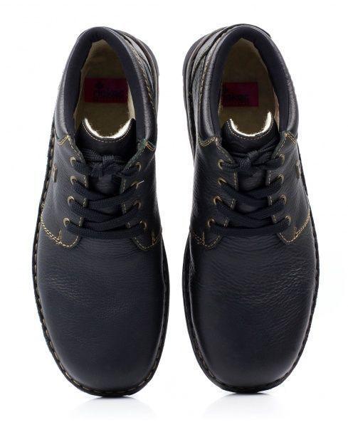 Ботинки для мужчин RIEKER RK392 стоимость, 2017