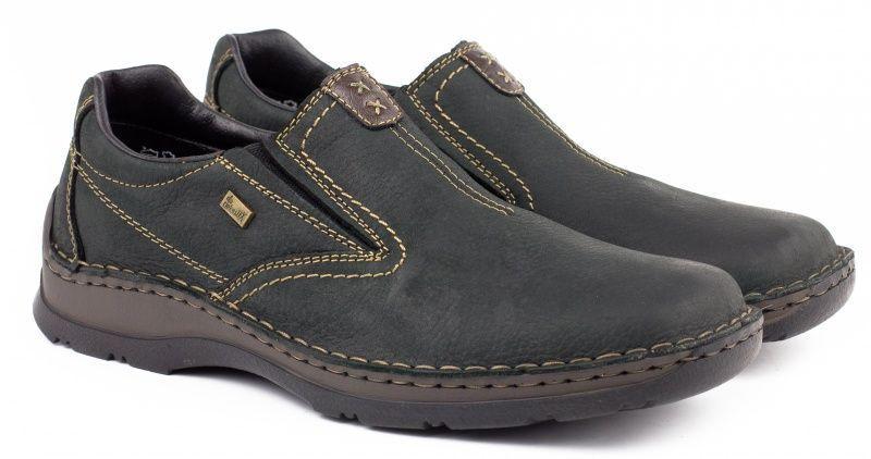Полуботинки для мужчин RIEKER RK440 размеры обуви, 2017