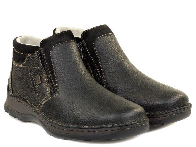Купить Ботинки для мужчин RIEKER RK442, Черный