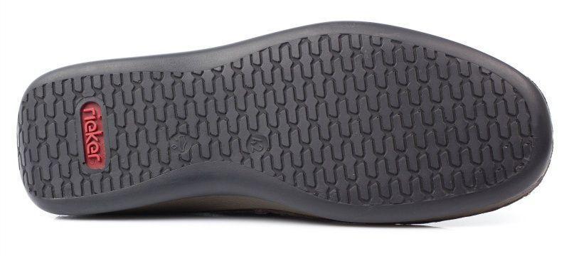 Полуботинки для мужчин RIEKER RK455 модная обувь, 2017