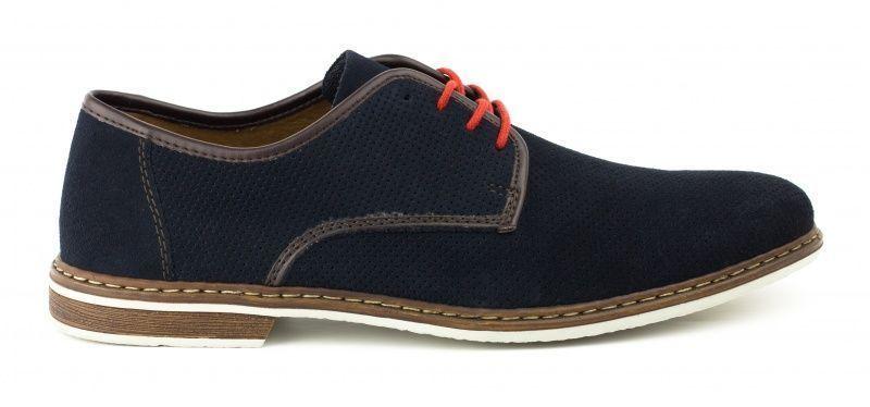 Полуботинки мужские RIEKER RK458 размерная сетка обуви, 2017