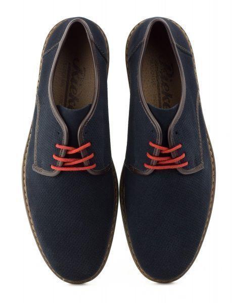 Полуботинки для мужчин RIEKER RK458 купить обувь, 2017