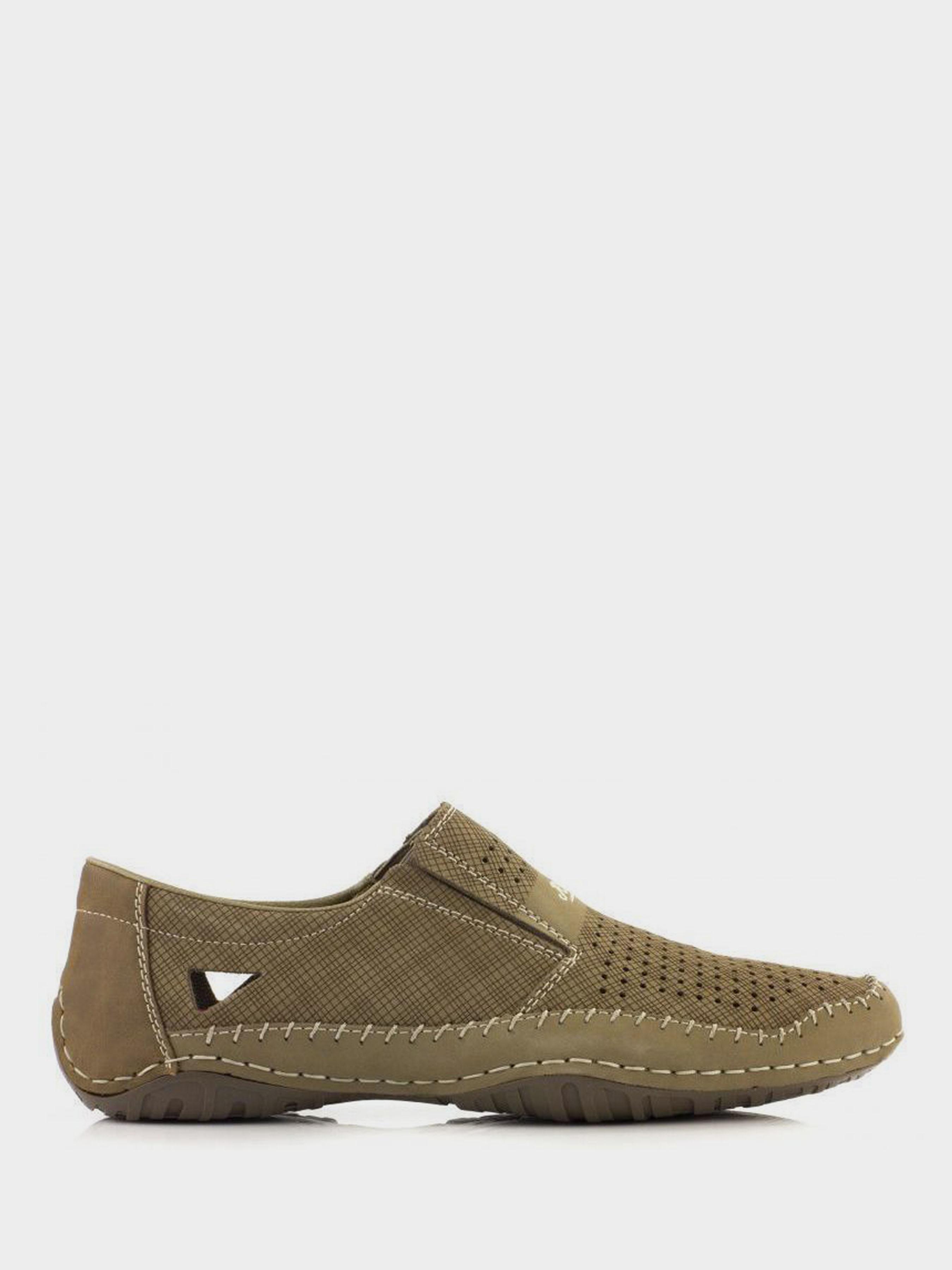 Полуботинки для мужчин RIEKER RK470 размеры обуви, 2017