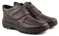 мужская обувь RIEKER, фото, intertop