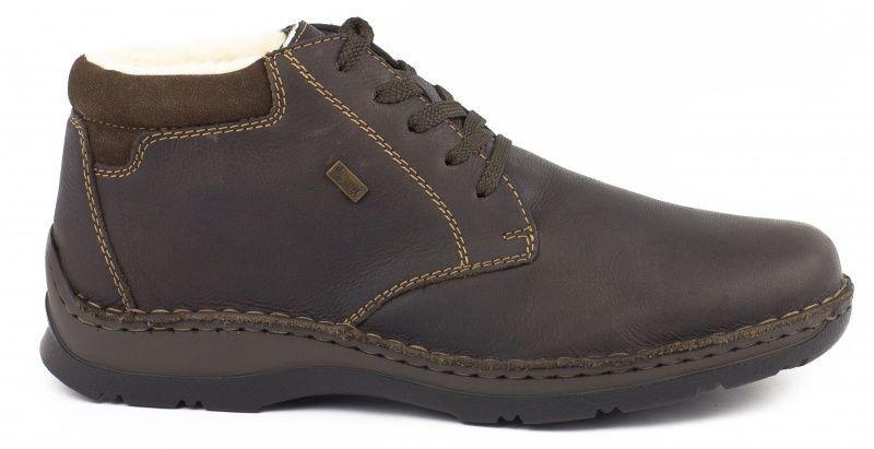 Ботинки для мужчин RIEKER RK478 брендовые, 2017