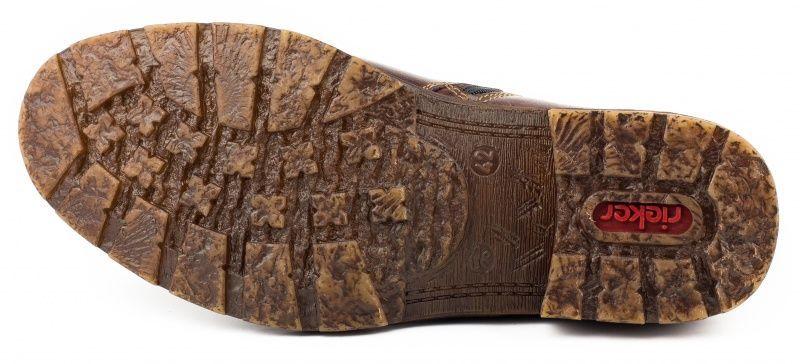 Ботинки для мужчин RIEKER RK479 , 2017