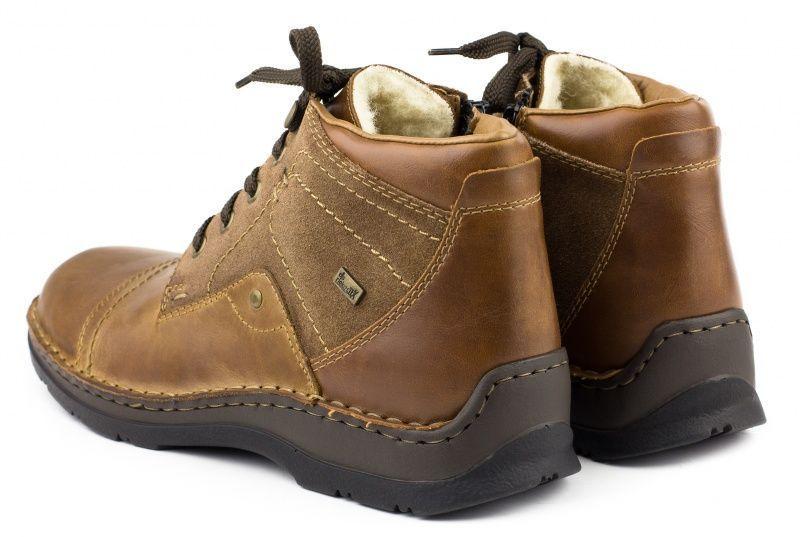 Ботинки для мужчин RIEKER RK483 купить обувь, 2017
