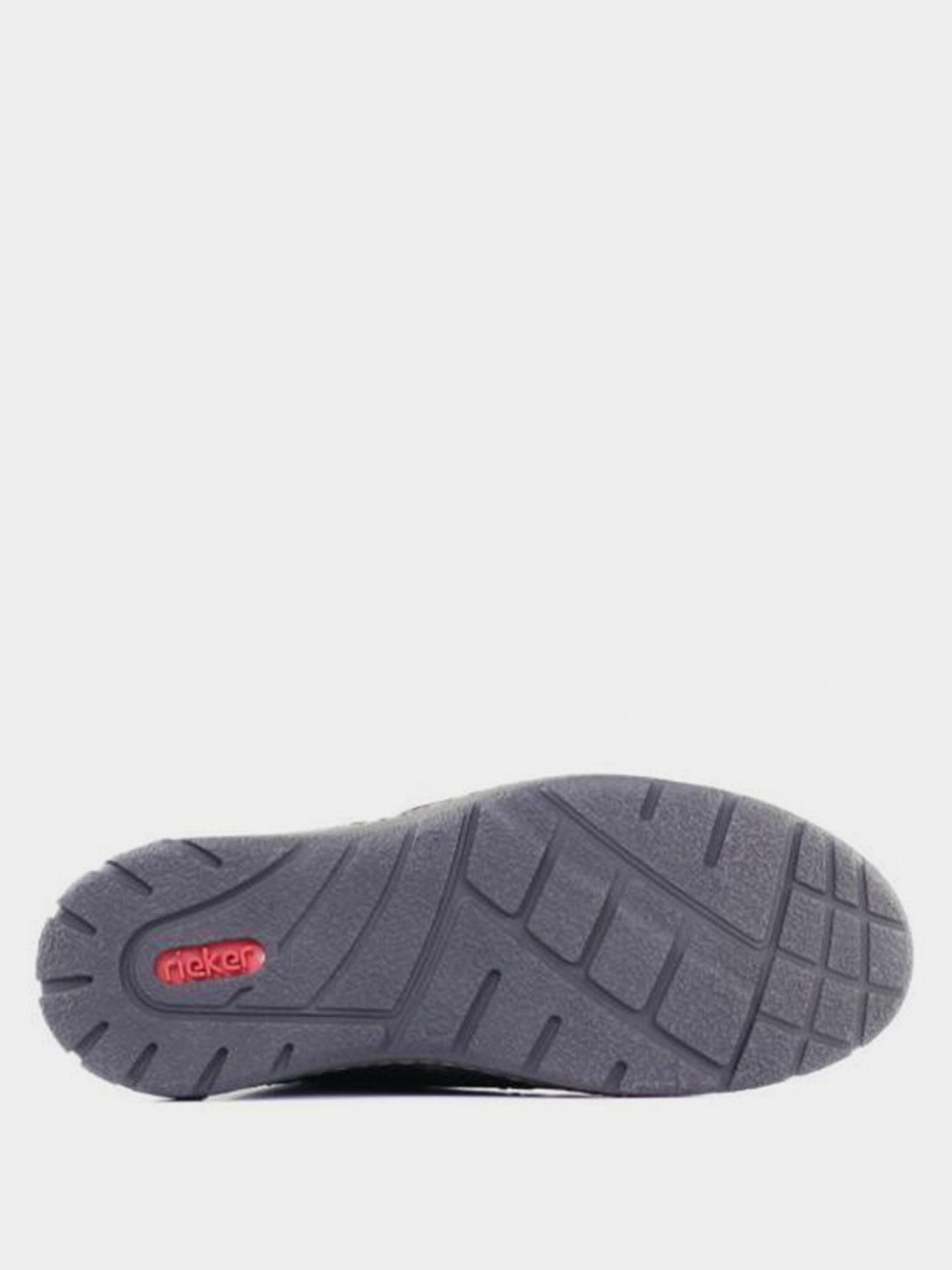 Ботинки для мужчин RIEKER RK506 размерная сетка обуви, 2017