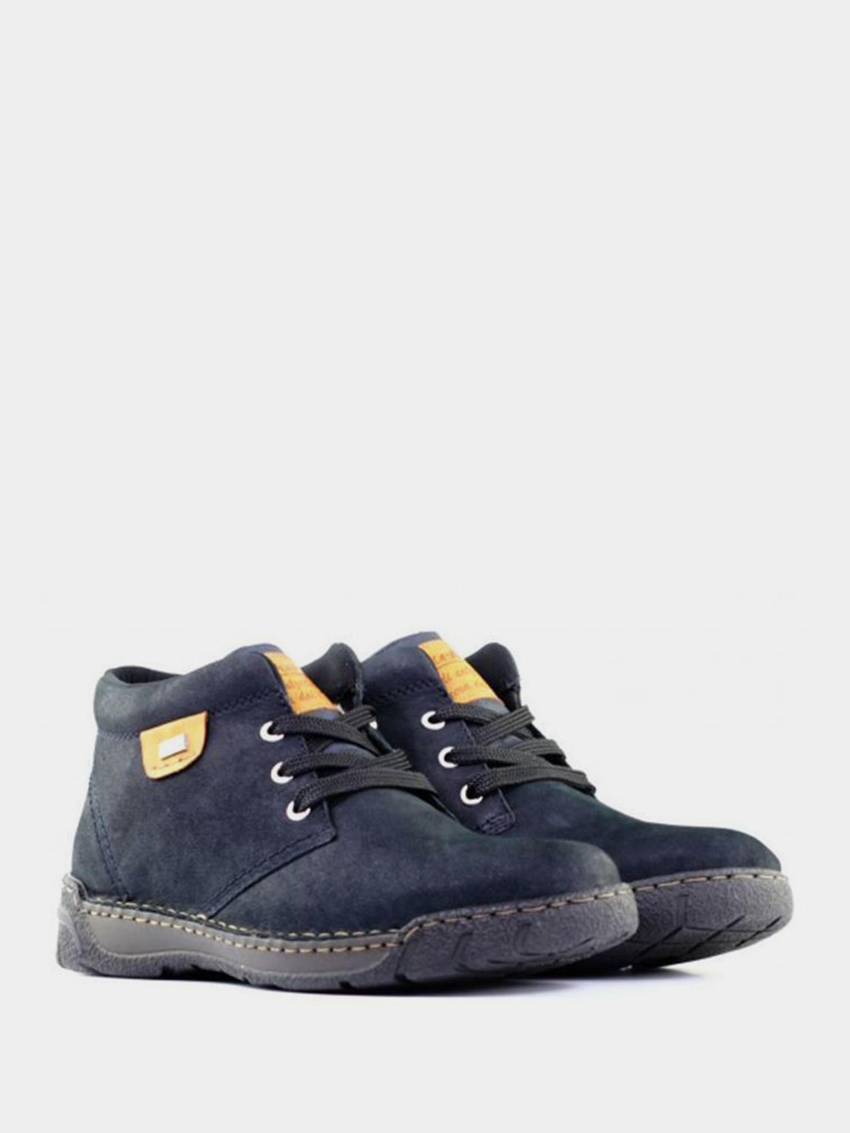 Ботинки для мужчин RIEKER RK506 продажа, 2017