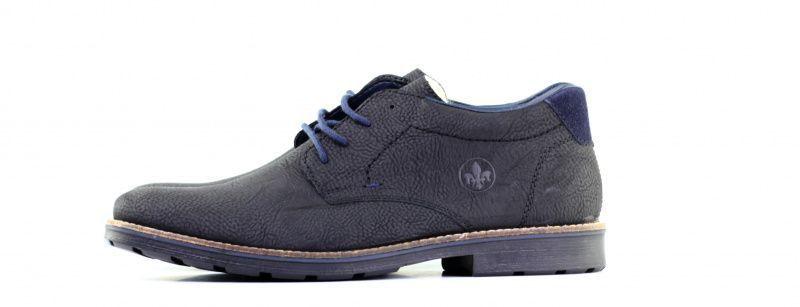 Ботинки для мужчин RIEKER RK508 размерная сетка обуви, 2017