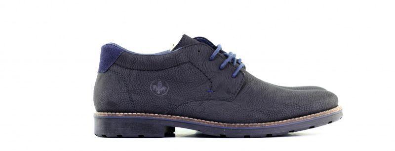 Ботинки для мужчин RIEKER RK508 купить обувь, 2017
