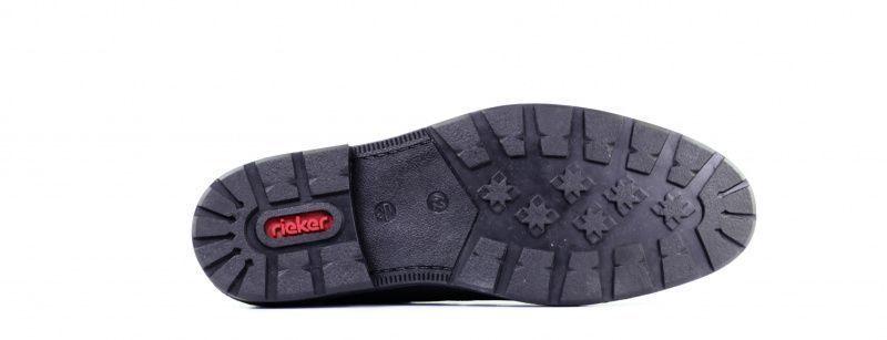 Ботинки для мужчин RIEKER RK508 стоимость, 2017