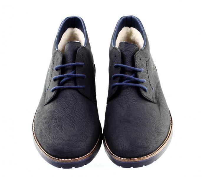 Ботинки для мужчин RIEKER RK508 цена, 2017