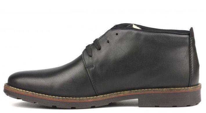 Ботинки для мужчин RIEKER RK509 брендовые, 2017