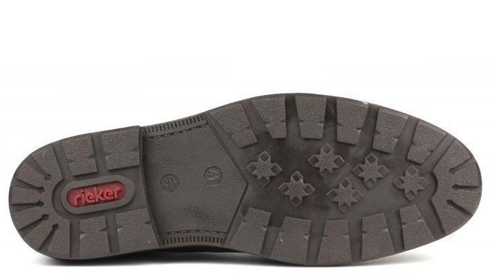 Ботинки для мужчин RIEKER RK509 размерная сетка обуви, 2017