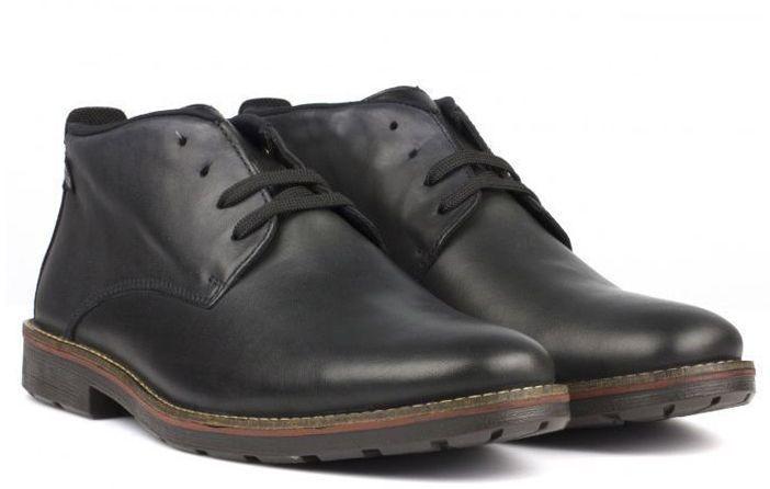 Ботинки для мужчин RIEKER RK509 продажа, 2017
