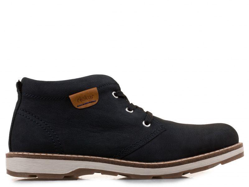 Ботинки для мужчин RIEKER RK525 размерная сетка обуви, 2017