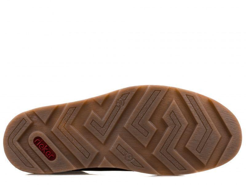 Ботинки для мужчин RIEKER RK525 купить в Интертоп, 2017