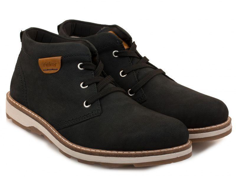 Ботинки для мужчин RIEKER RK525 цена, 2017