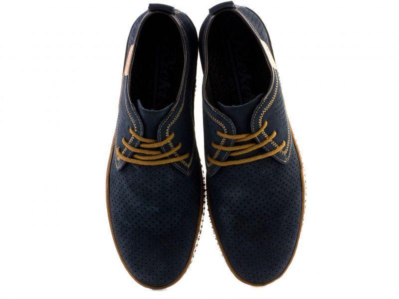 Полуботинки для мужчин RIEKER RK529 модная обувь, 2017