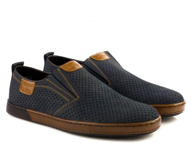 Полуботинки для мужчин RIEKER RK530 купить обувь, 2017