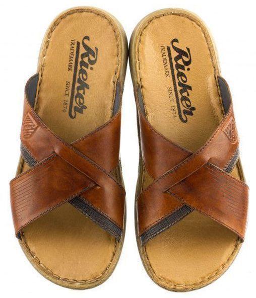 Шлёпанцы для мужчин RIEKER RK536 купить обувь, 2017
