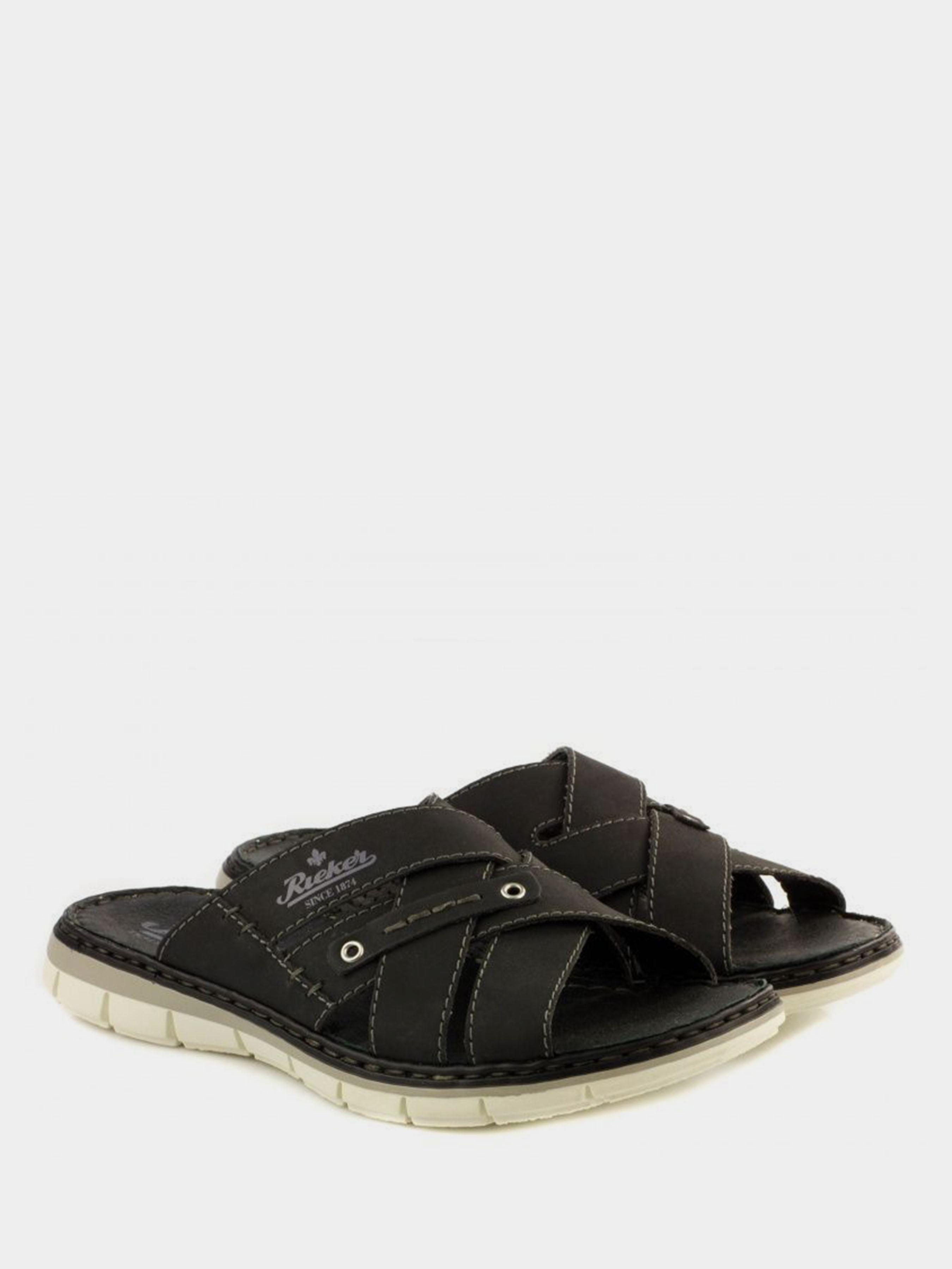 Шлёпанцы для мужчин RIEKER RK538 размеры обуви, 2017