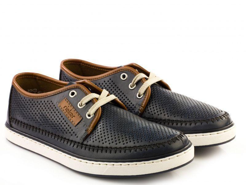 Полуботинки для мужчин RIEKER RK540 купить обувь, 2017