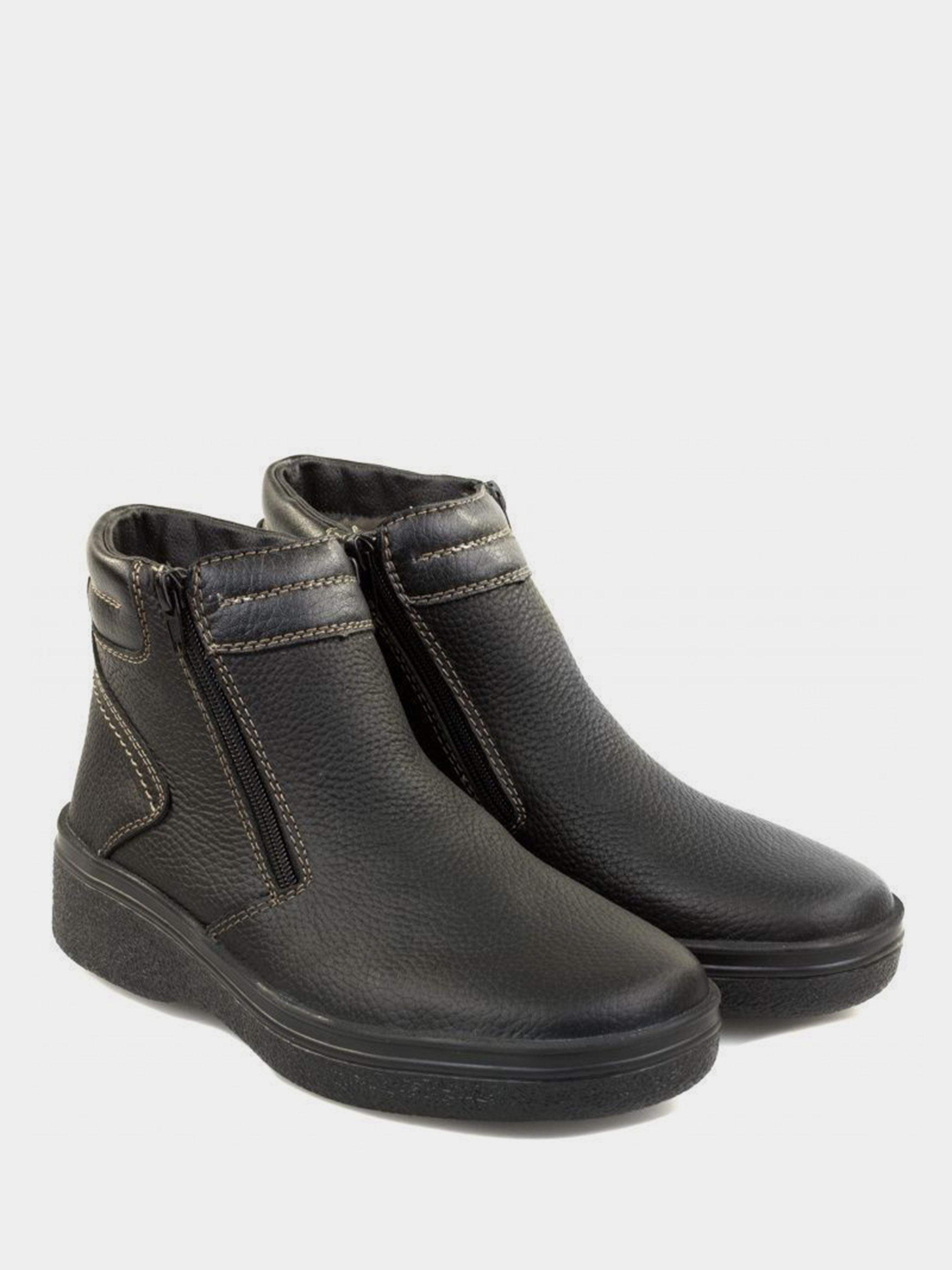 Ботинки для мужчин RIEKER RK548 размеры обуви, 2017