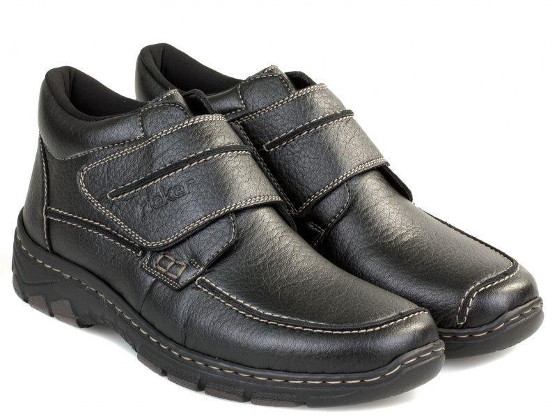 Купить Ботинки для мужчин RIEKER RK549, Черный