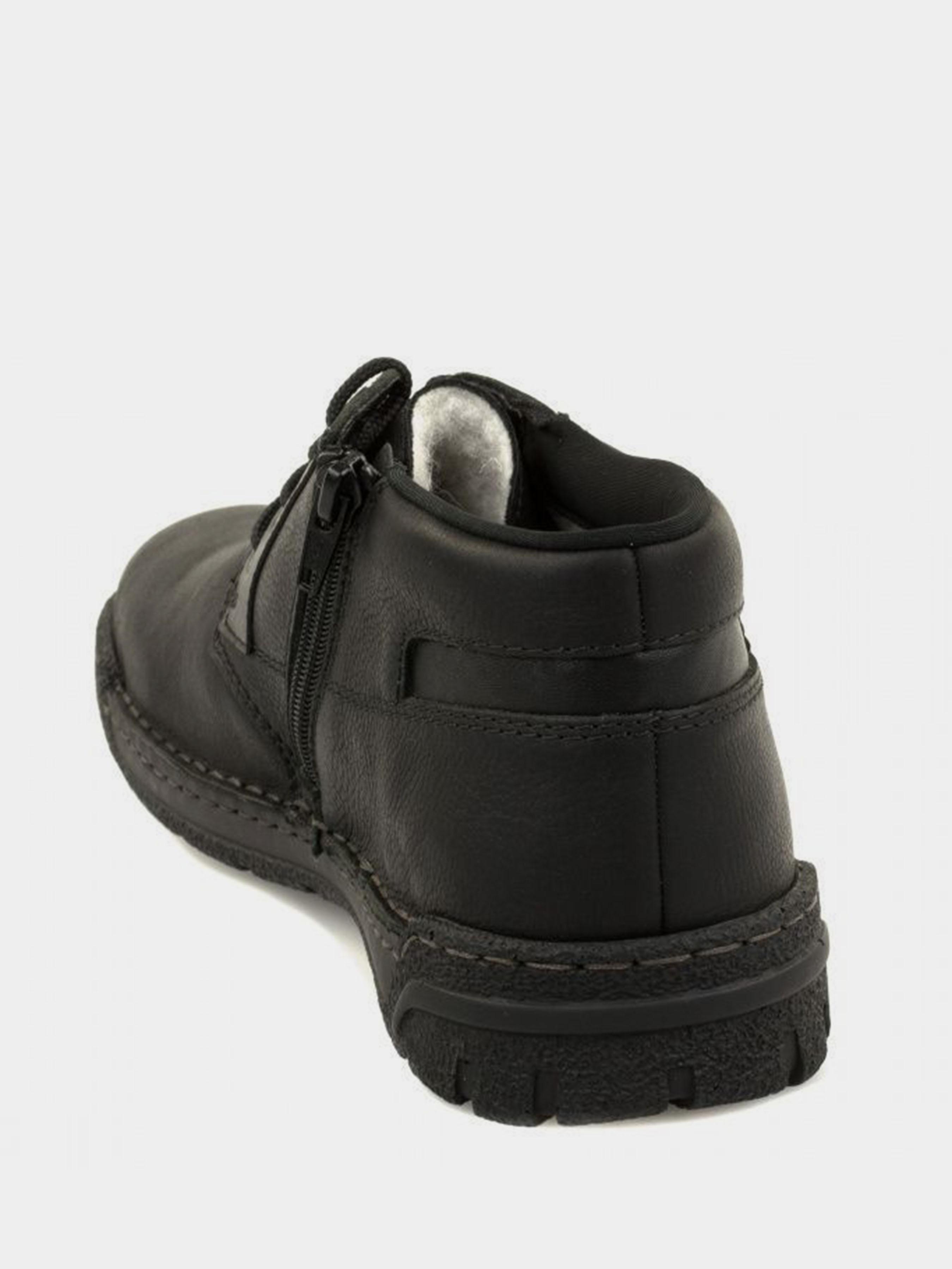 Ботинки для мужчин RIEKER RK550 размерная сетка обуви, 2017