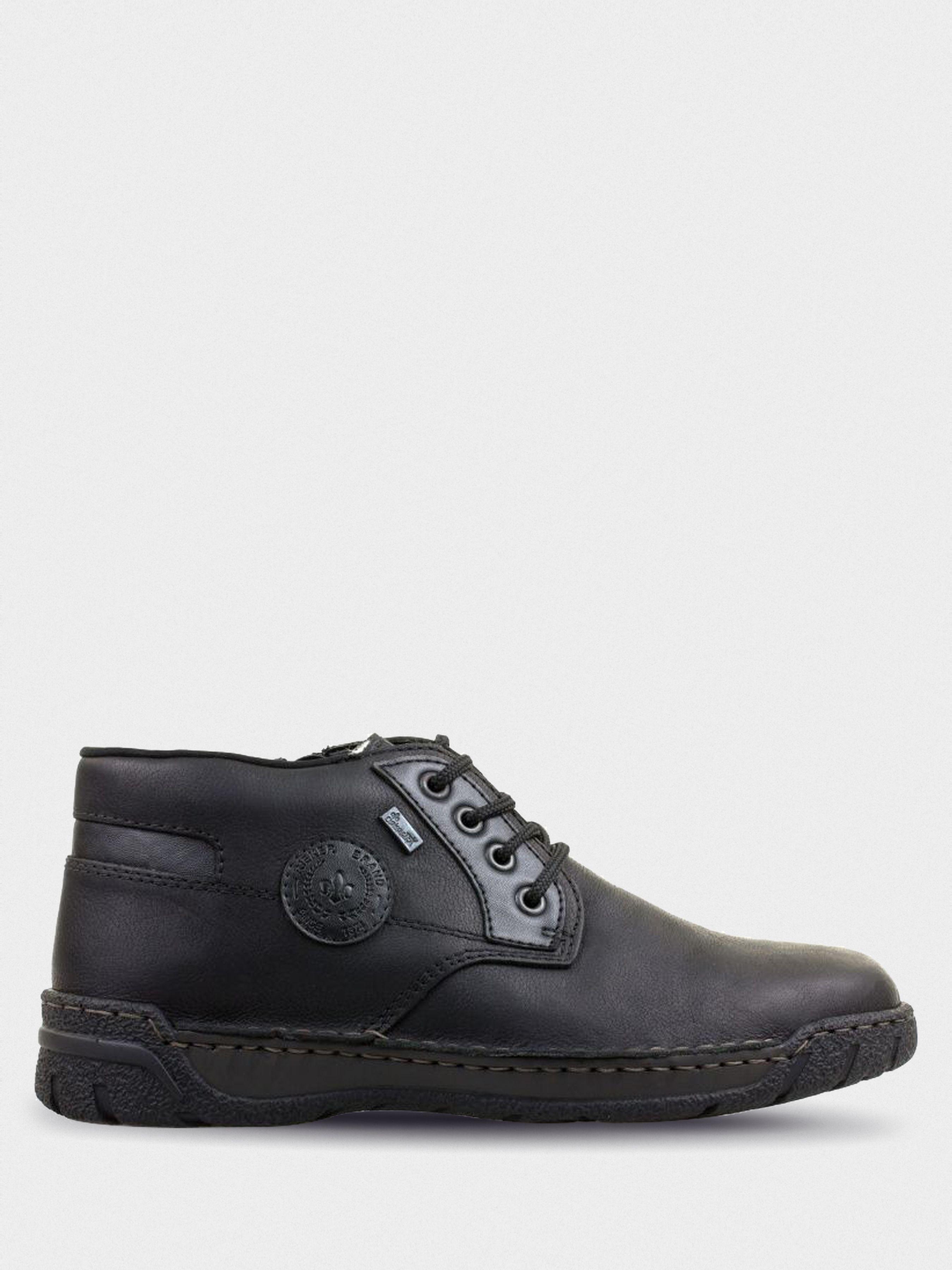 Ботинки для мужчин RIEKER RK550 цена, 2017