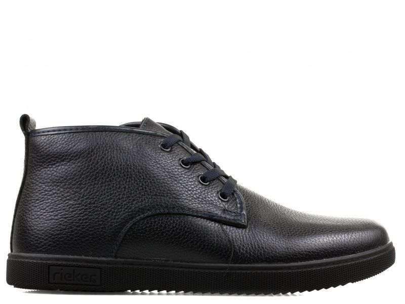 Ботинки для мужчин RIEKER RK551 размерная сетка обуви, 2017