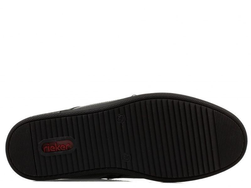 Ботинки для мужчин RIEKER RK551 , 2017