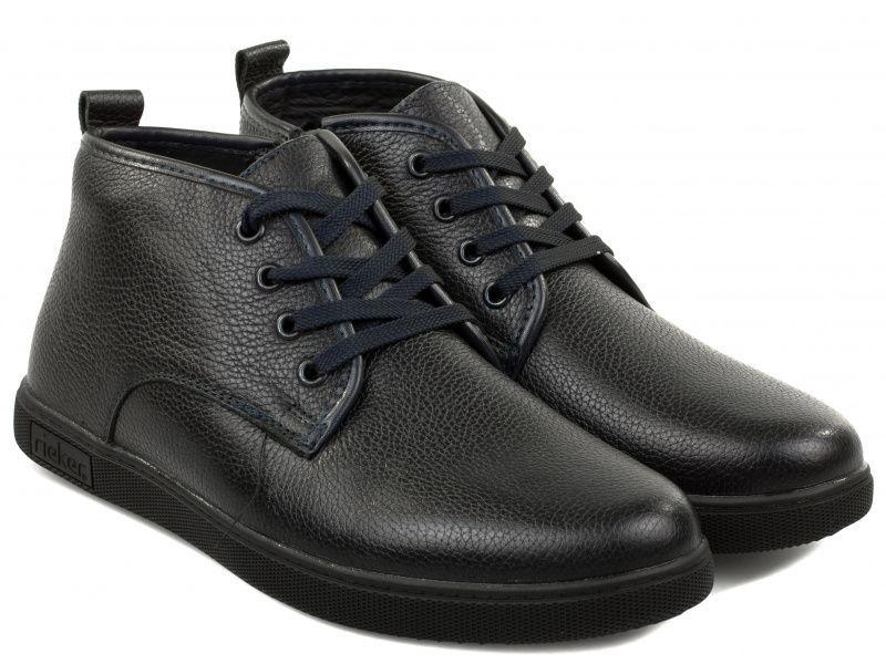 Ботинки для мужчин RIEKER RK551 размеры обуви, 2017