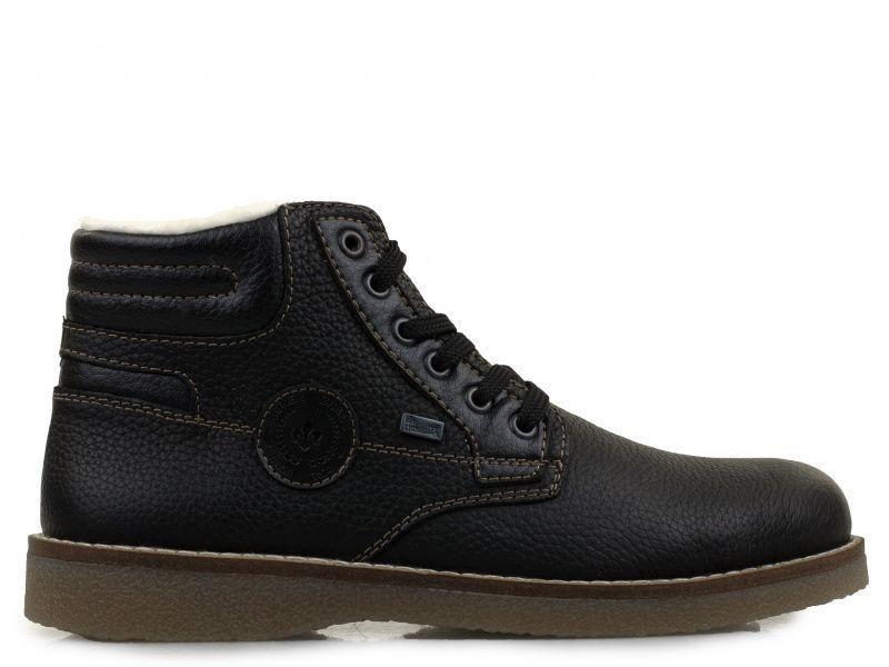 Ботинки для мужчин RIEKER RK554 размерная сетка обуви, 2017