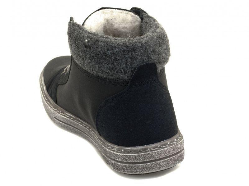 Ботинки для мужчин RIEKER RK556 купить в Интертоп, 2017