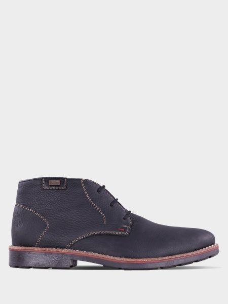 Ботинки для мужчин RIEKER RK557 размеры обуви, 2017