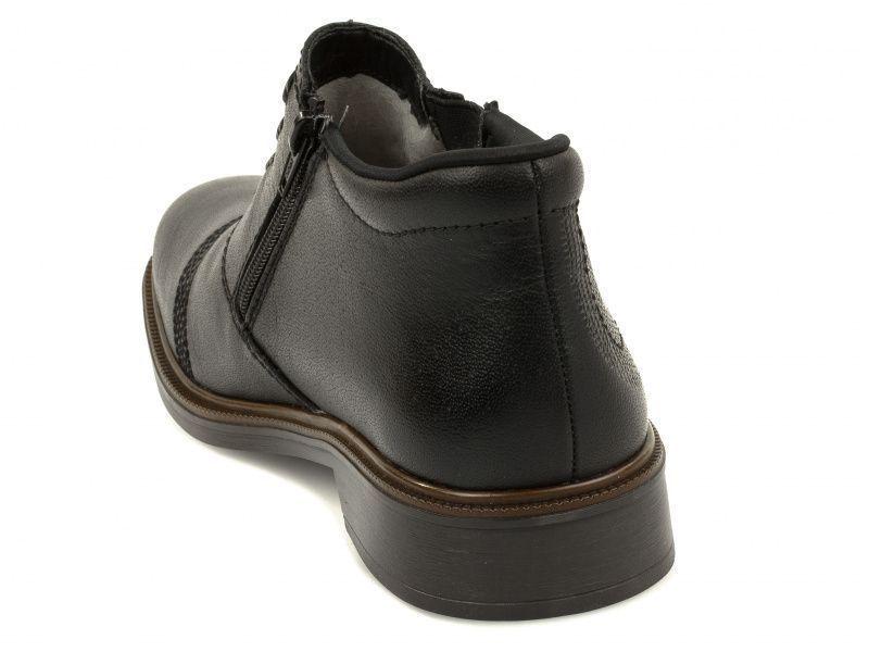 Ботинки для мужчин RIEKER RK558 купить в Интертоп, 2017