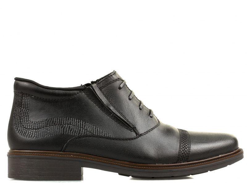 Ботинки для мужчин RIEKER RK558 размерная сетка обуви, 2017