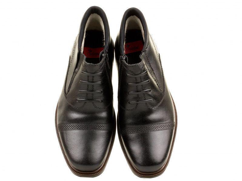 Ботинки для мужчин RIEKER RK558 купить обувь, 2017