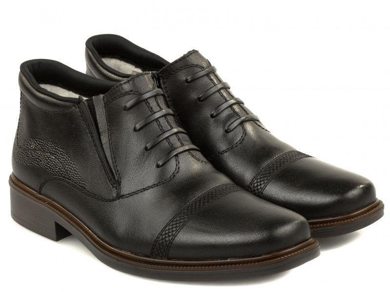 Ботинки для мужчин RIEKER RK558 размеры обуви, 2017
