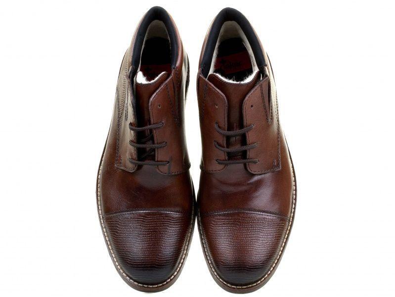 Ботинки для мужчин RIEKER RK559 купить обувь, 2017