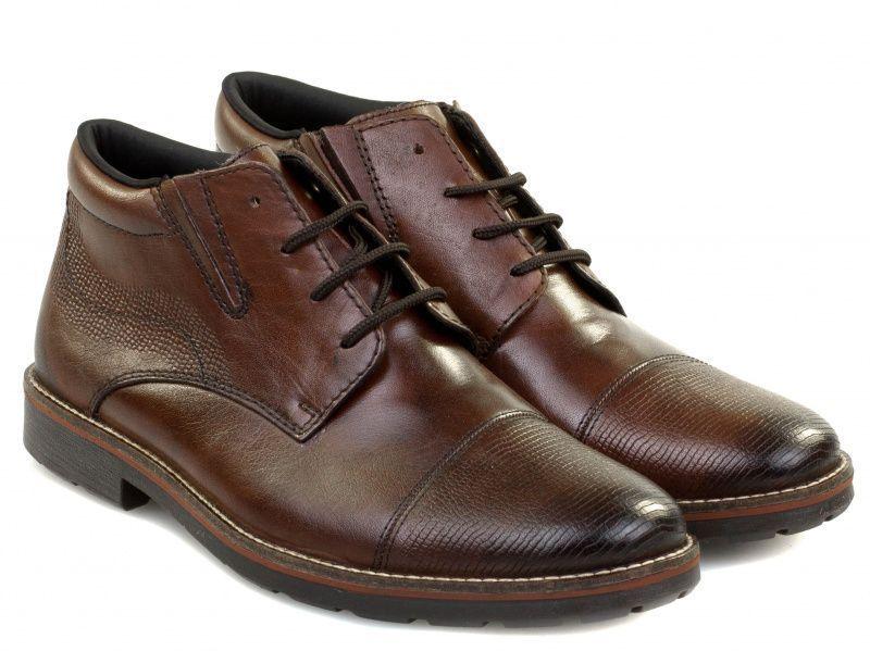 Ботинки для мужчин RIEKER RK559 размеры обуви, 2017